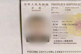 Китайского туриста по ошибке отправили в приют для беженцев