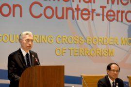 Антитеррористический саммит начался в Индонезии