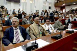 Парламент Йемена передал власть повстанцам