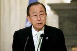 Генсек ООН осудил авиаудар по школе Йемена
