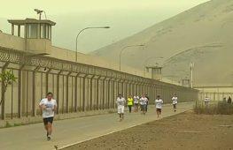 В перуанской тюрьме впервые провели спортивный забег