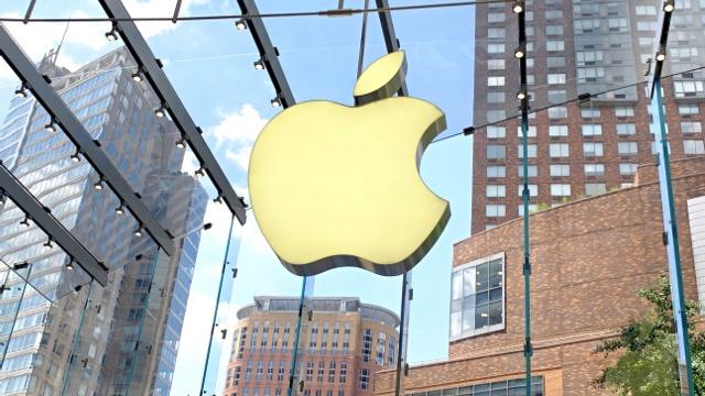 Компания Apple выплатит Ирландии $14,5 млрд