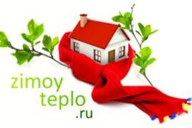 Теплый пол – залог домашнего комфорта