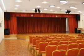 Чем оборудовать современный конференц-зал?