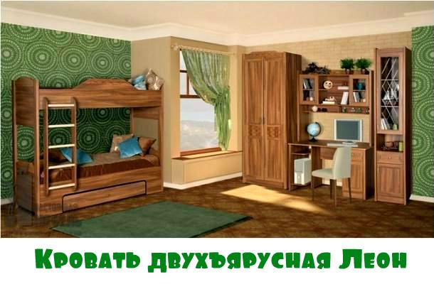 Оригинальная мебель для детей