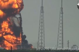 Ракета SpaceX взорвалась во время испытания