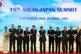 На саммите АСЕАН начались региональные переговоры