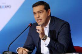 Ципрас: разногласие между ЕС и МВФ мешает экономическому росту