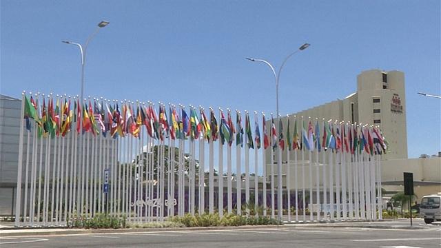 Саммит Движения неприсоединения начался в Венесуэле