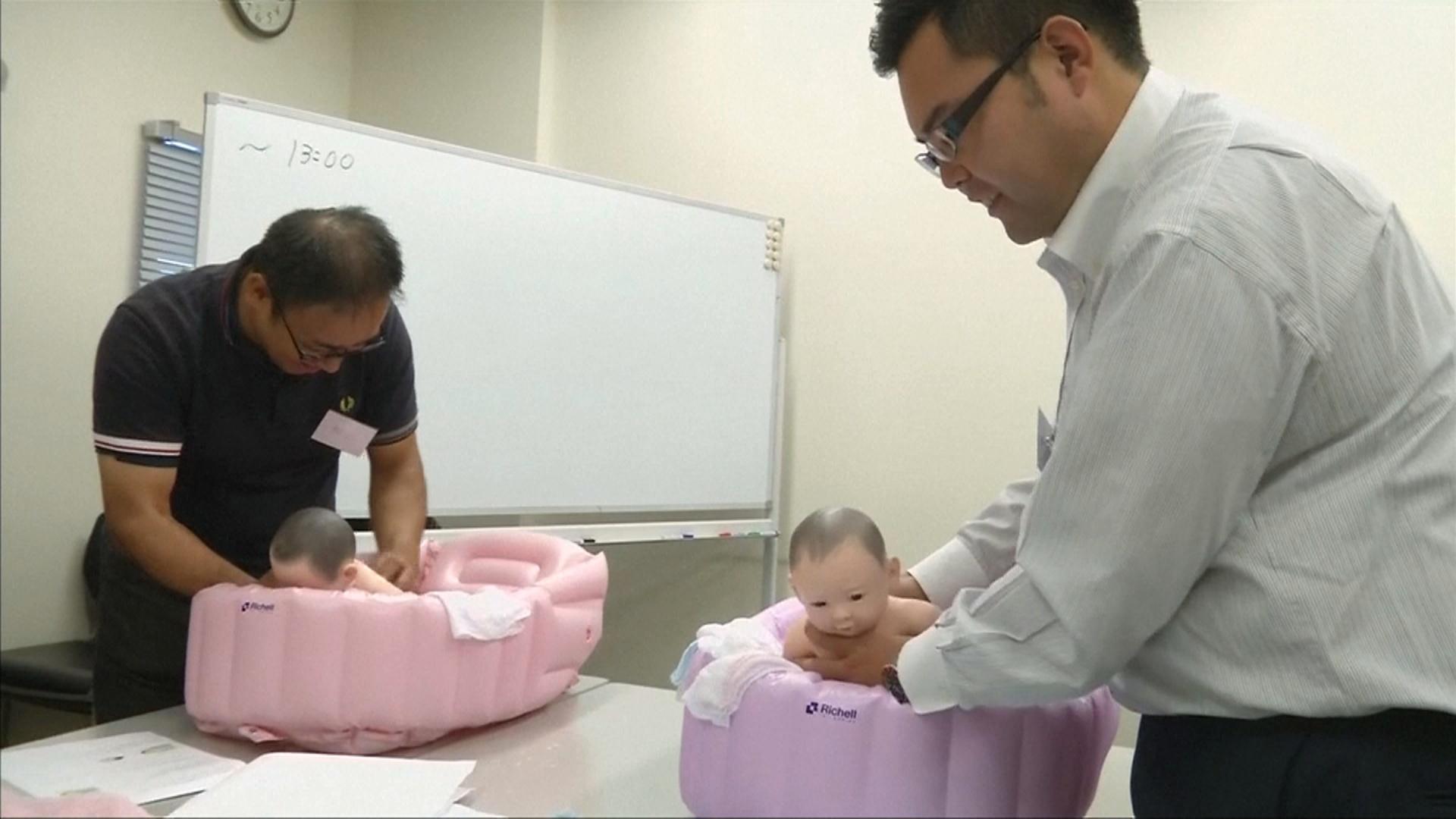 Японцы ходят на курсы по уходу за детьми