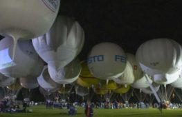 Германия: 24 воздушных шара соревнуются на дальность полёта