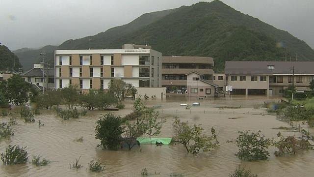 На Японию обрушился тайфун «Малакас»
