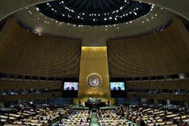 Генассамблея ООН: на повестке дня тема миграционного кризиса