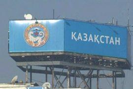 Казахстан стремится к альтернативной энергетике