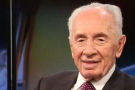 Экс-президент Израиля Шимон Перес скончался