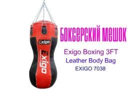 Особенности выбора боксерских мешков