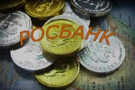 «РОСБАНК» в рейтинге Forbes среди российских банков