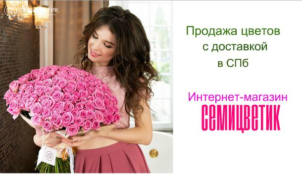 Яркий стиль жизни – цветы с доставкой в интернет магазине
