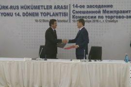 Россия и Турция подписали экономическое соглашение
