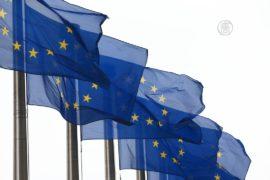 Саммит ЕС: 28 стран хотят хороших отношений с Россией