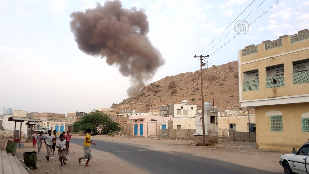 ООН призывает продлить режим прекращения огня в Йемене