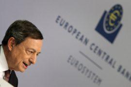 Глава ЕЦБ: низкие процентные ставки не угрожают стабильности