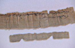 Найдена рукопись возрастом 2700 лет с упоминанием Иерусалима