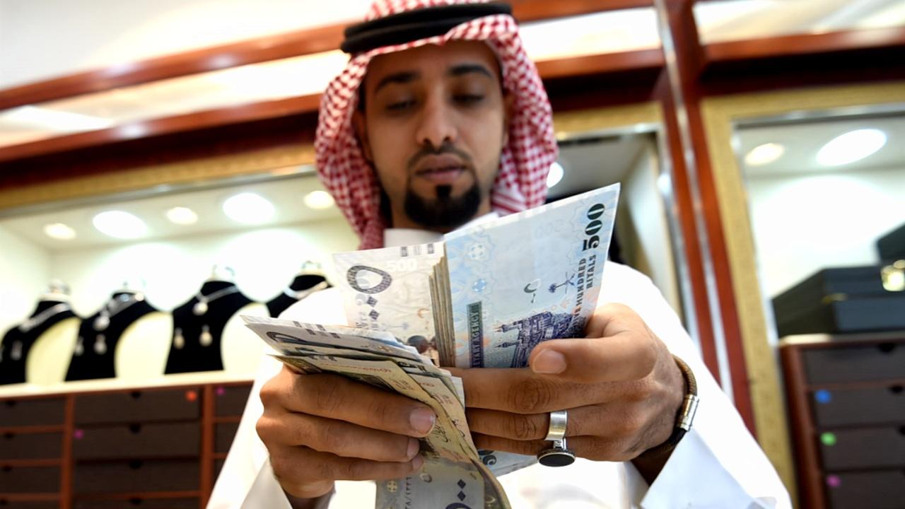 МВФ: темпы роста экономики Саудовской Аравии резко снизились