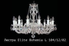 Люстры из Чехии – хрустальное великолепие света
