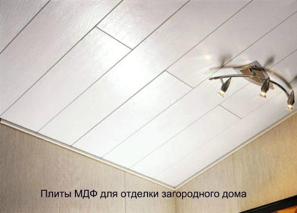 Подшивка потолка плитами МДФ
