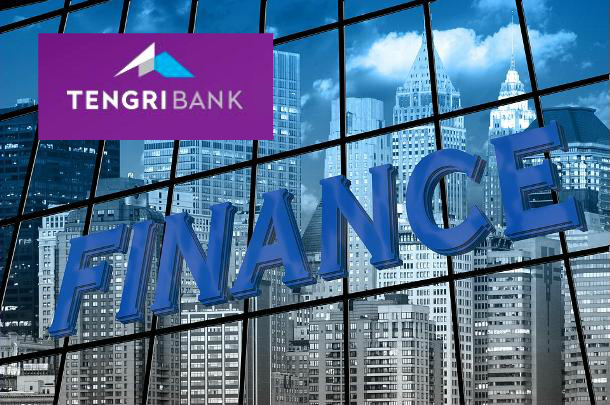 Тенгри банк – банк для людей