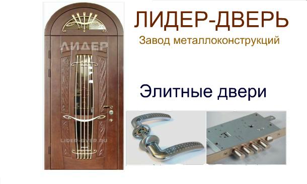 Входные двери как защита, которая нужна всем