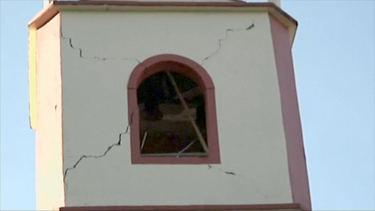 В Колумбии произошло землетрясение магнитудой 5,4