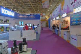 Гавана: международная торговая выставка