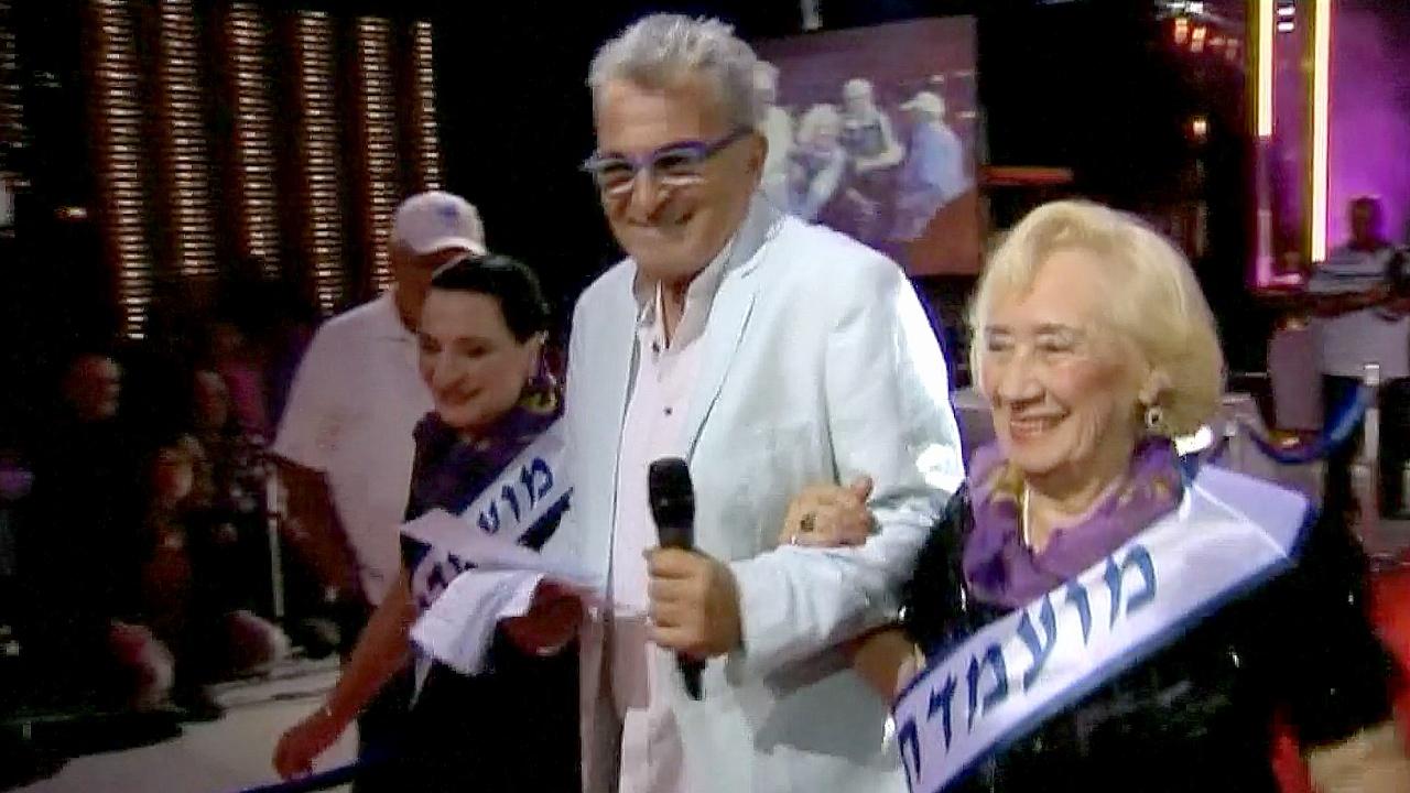 Для переживших Холокост женщин провели конкурс красоты
