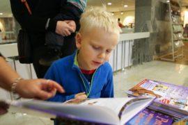 Современная детская литература: больше картинок, меньше текста