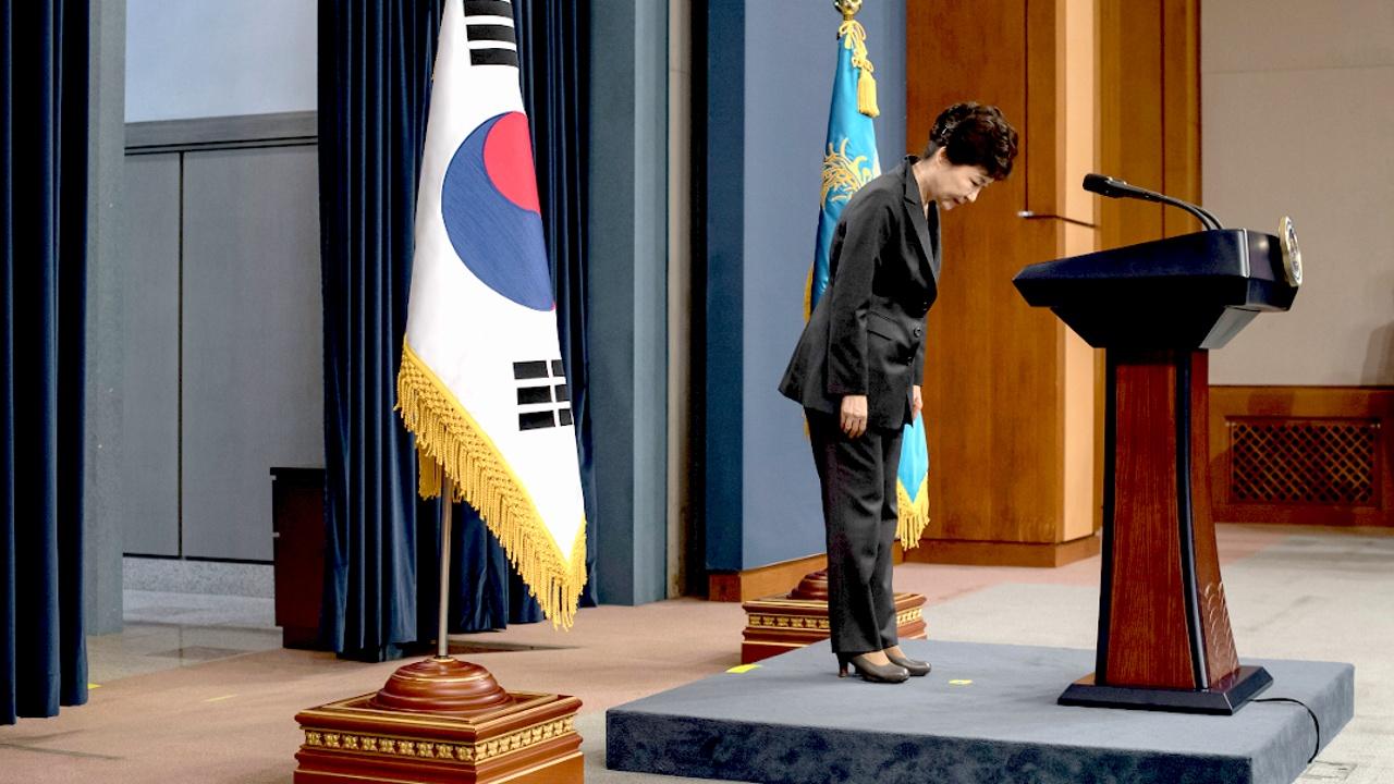Президент Южной Кореи извинилась за политический скандал