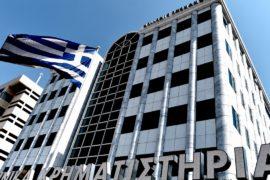 Еврокомиссия: Греция в основном достигает установленных показателей