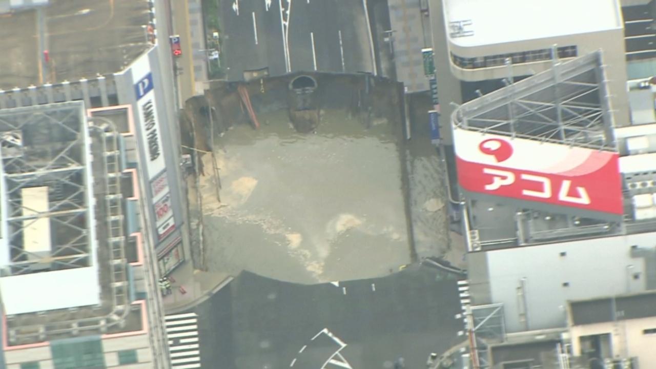 В центре Фукуоки произошел провал грунта