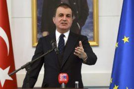Турция может потерять шанс на вступление в Евросоюз