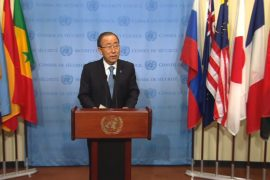 Пан Ги Мун призвал американцев к единству после избрания Трампа