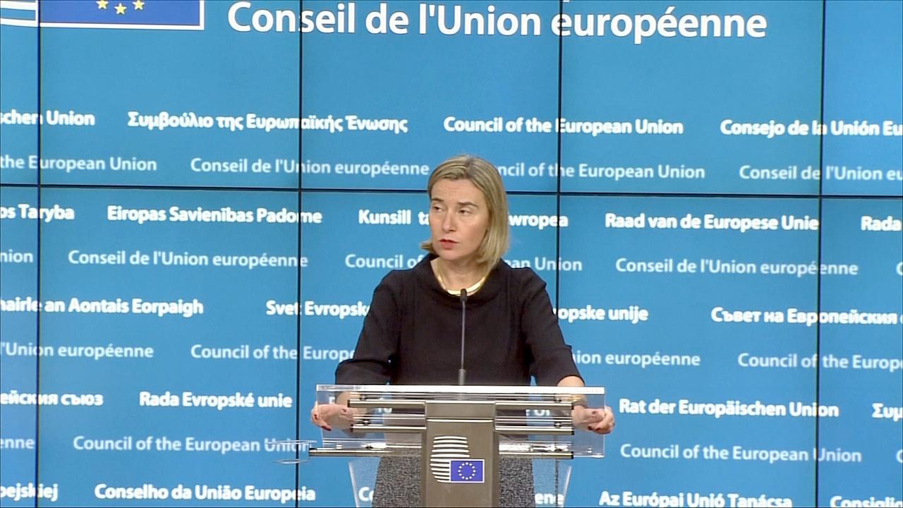 ЕС увеличит бюджет Европейского оборонного агентства