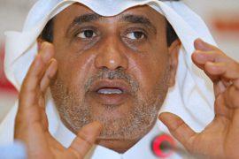 ФИФА на год отстранила вице-президента футбольной ассоциации Катара