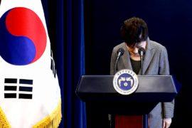 В Южной Корее началось расследование действий президента