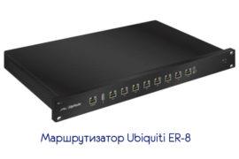 Телекоммуникационное оборудования в Санкт-Петербурге