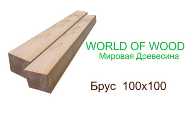 Большой выбор качественных пиломатериалов от World of Wood
