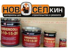 Строительные материалы от «Новоселкина»