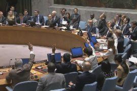 На КНДР наложены новые санкции из-за ядерного испытания