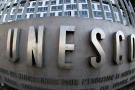 Румба, пиво и Новогодние праздники пополнили в список ЮНЕСКО
