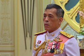 В Таиланде – новый король